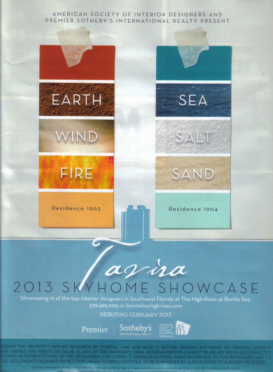 2013 Skyhome Showcase